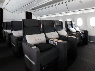 Qantas Premium Economy - Book Your Trip to Australia